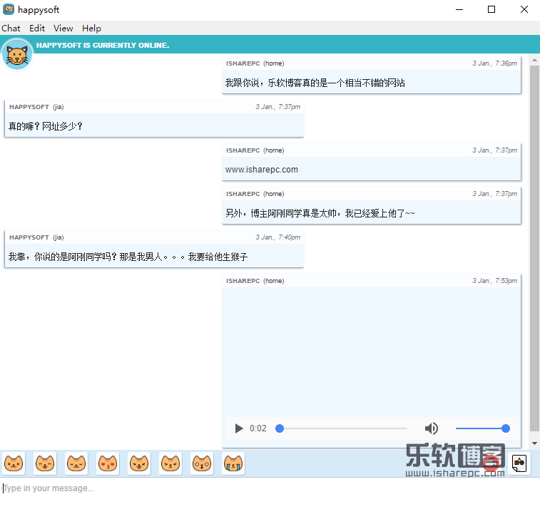 Cryptocat 加密聊天