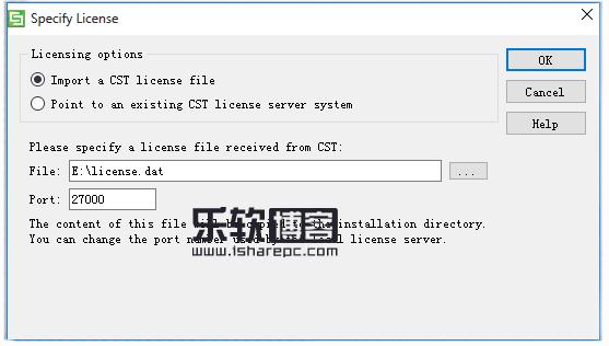CST STUDIO SUITE 2017 破解