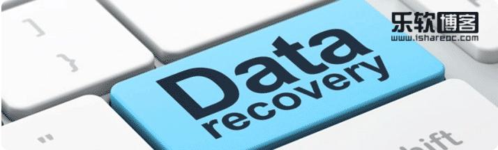 误删了重要文件?这五款优秀的数据恢复软件或许能够帮到你