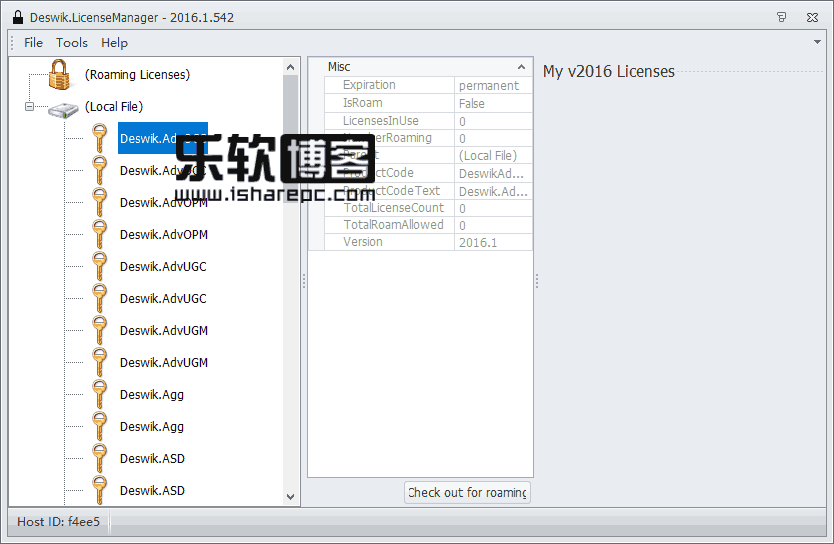 Deswik Suite 2016.1许可证破解