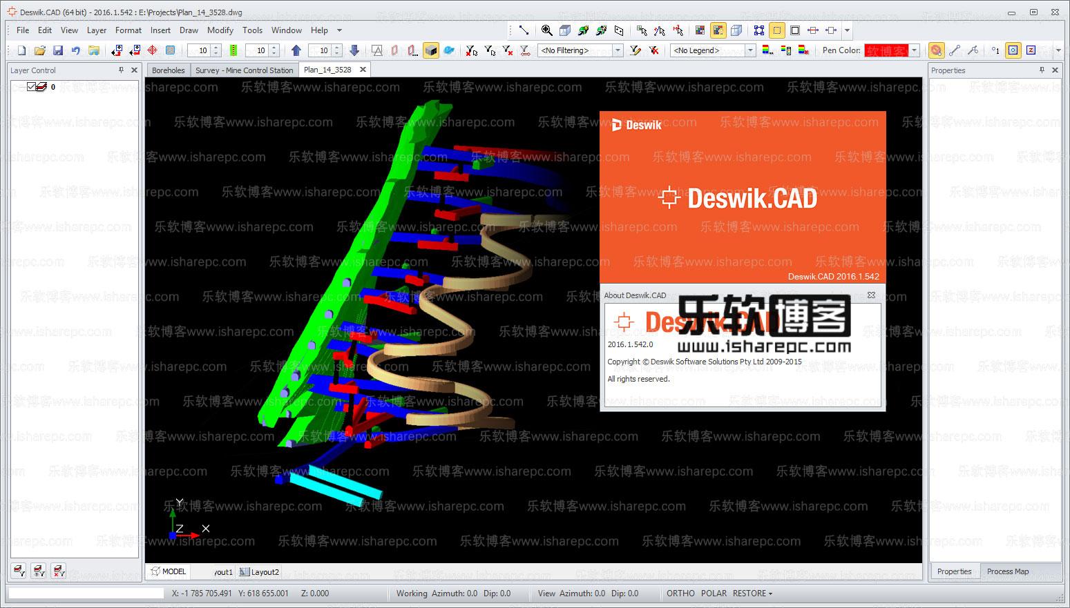Deswik Suite 2016.1破解版