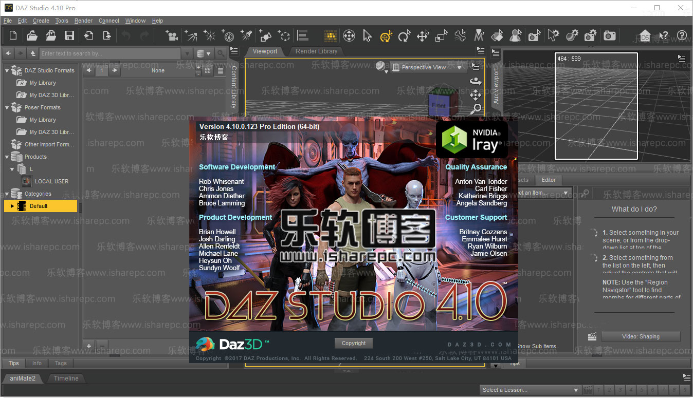 DAZ Studio Pro 4.10破解版