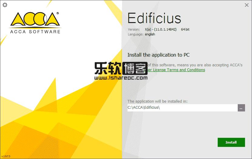 ACCA Software Edificius 11.0.1安装