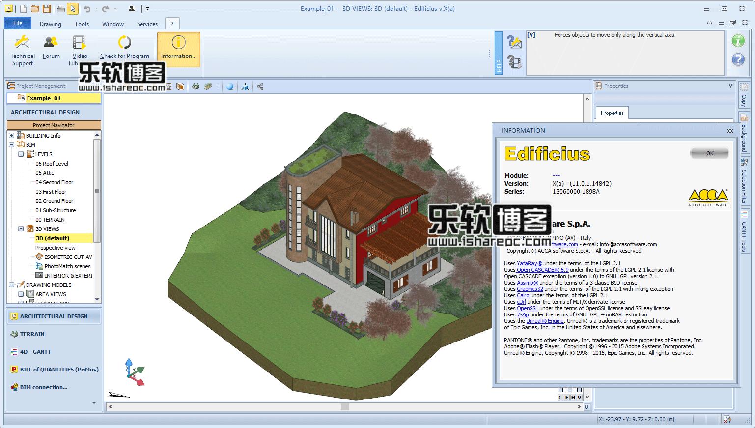 ACCA Software Edificius 11.0.1破解版
