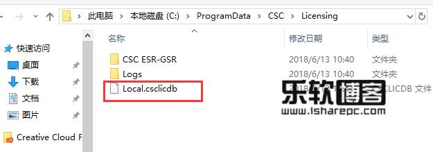 CSC ESR-GSR v4.0破解