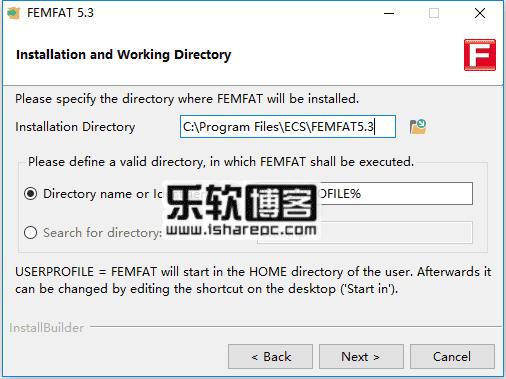 ECS FEMFAT 5.3安装