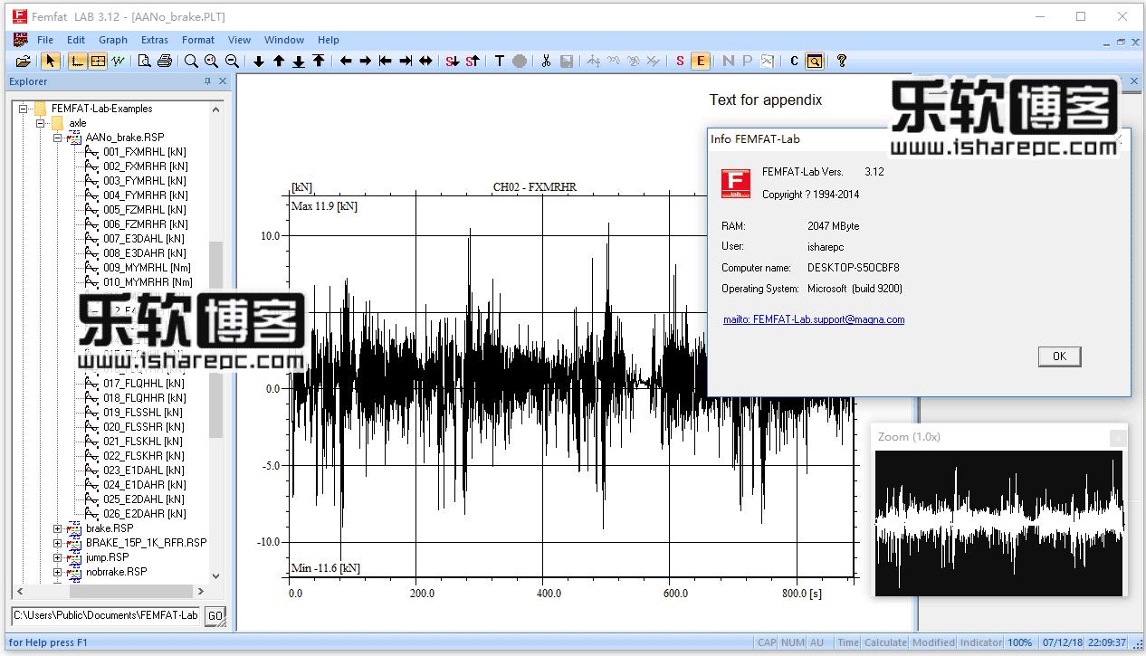FEMFAT-LAB 3.12破解版