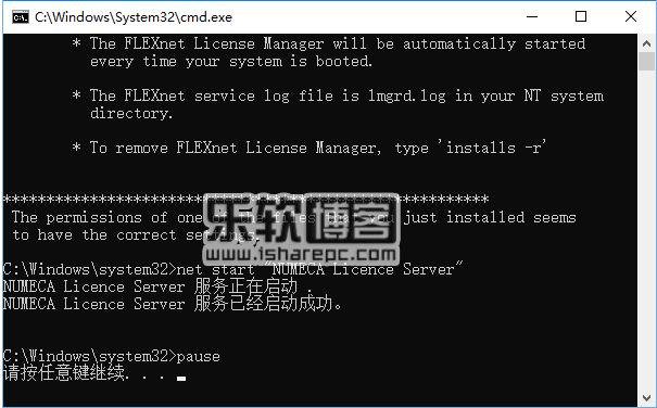 NUMECA FINE / Marine v7.2.1安装服务