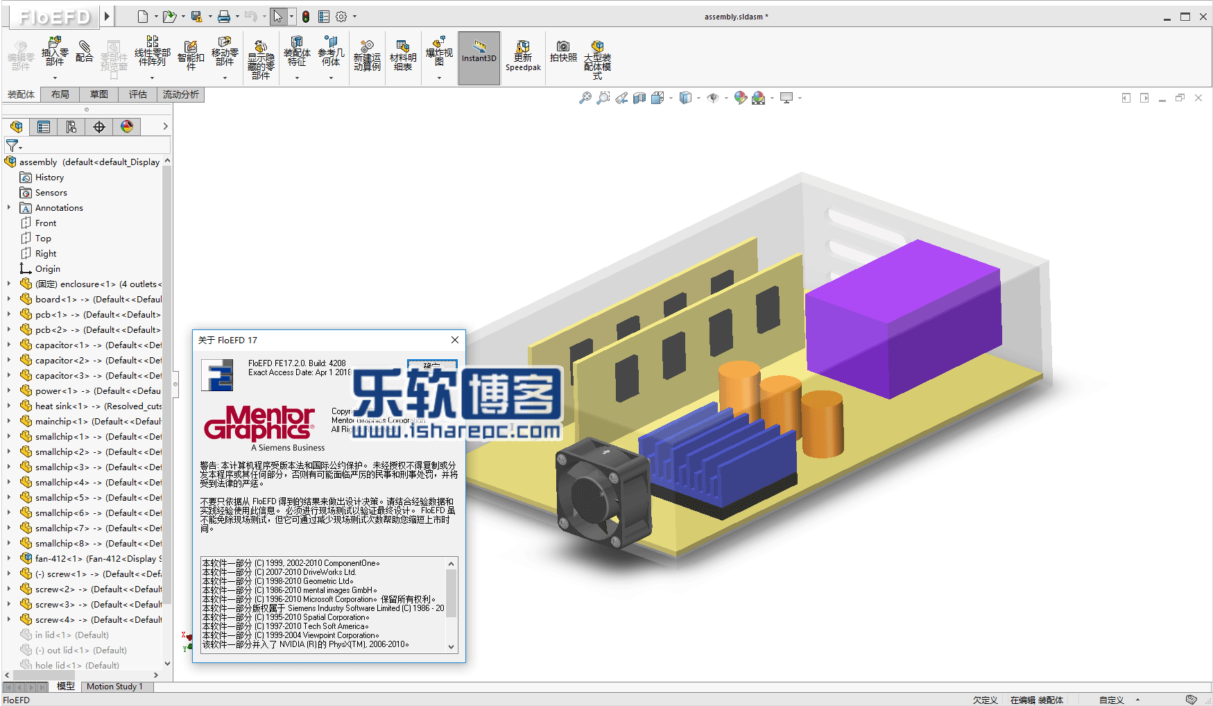 Mentor Graphics FloEFD 17.2破解版