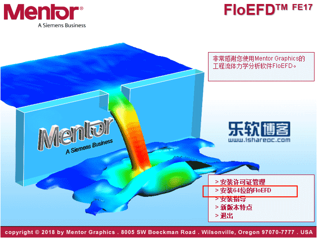 Mentor Graphics FloEFD 17.3