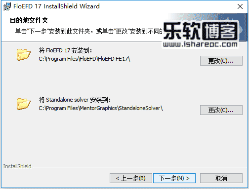 Mentor Graphics FloEFD 17.3破解