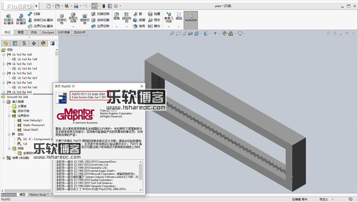 Mentor Graphics FloEFD 17.3破解版