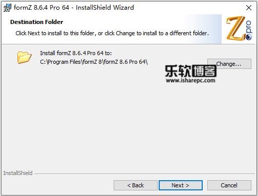 form-Z Pro 8.6.4安装