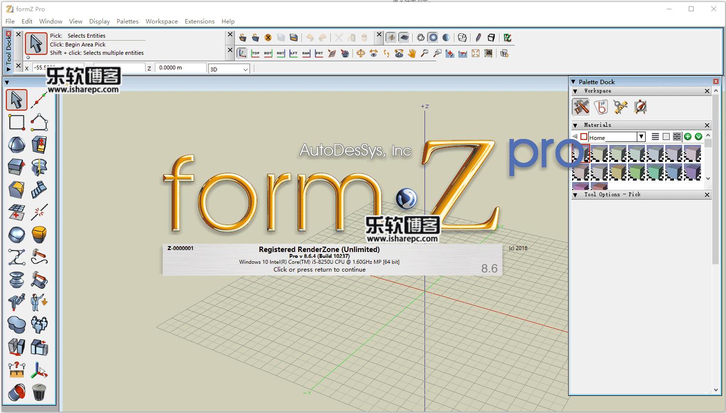 form-Z Pro 8.6.4破解版