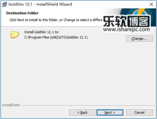 GoldSim v12.1.1安装