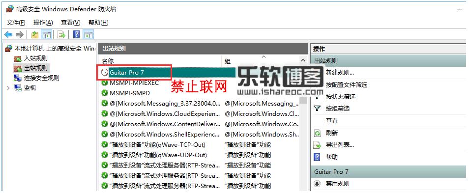 Guitar Pro 7.5.0中文破解版