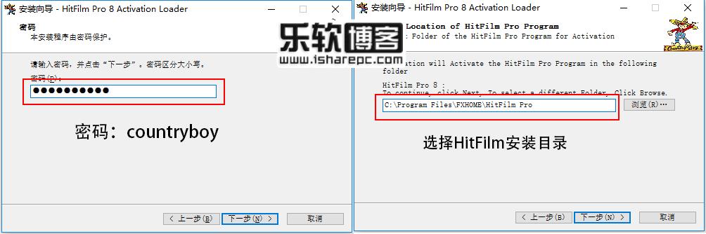 HitFilm Pro 9.1破解版