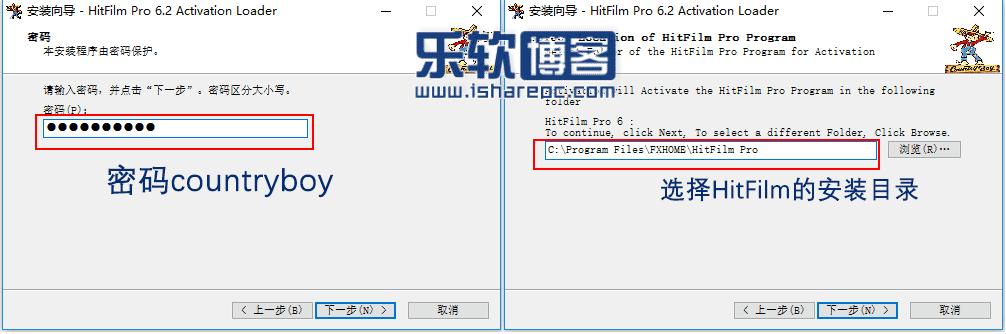 HitFilm Pro 8.0破解
