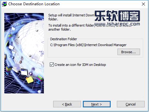 IDM 6.31中文安装