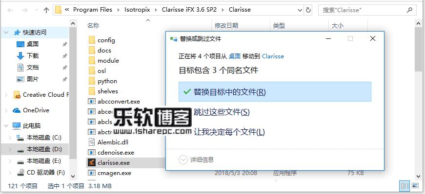 Isotropix Clarisse iFX 3.6 SP2破解