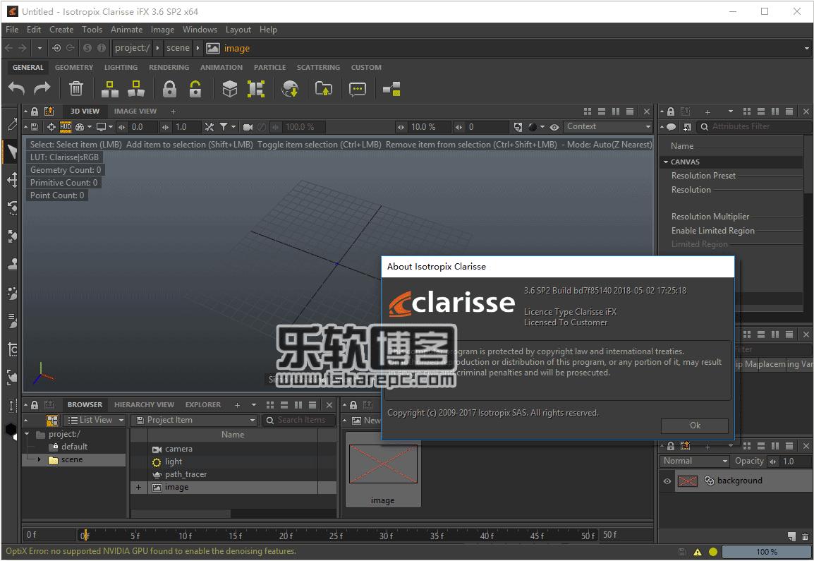 Isotropix Clarisse iFX 3.6 SP2破解版