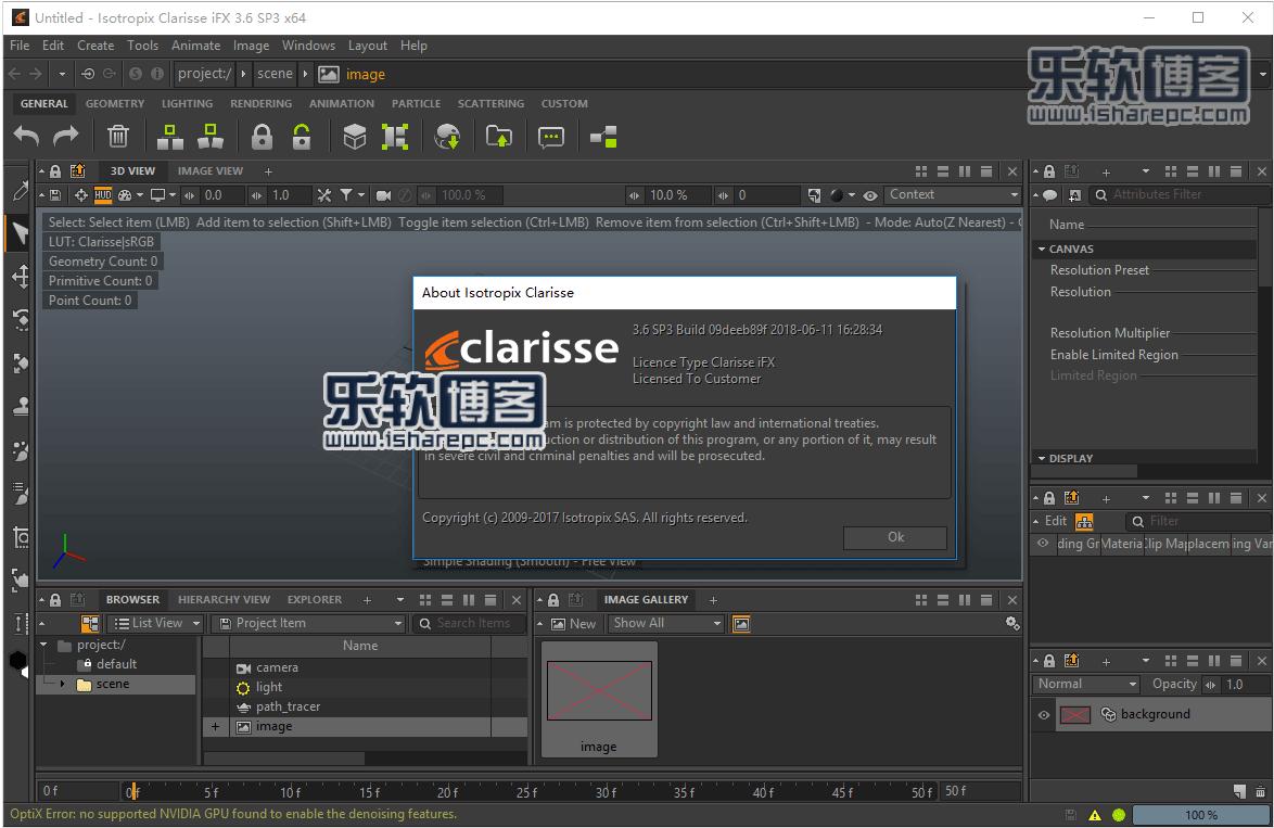 Isotropix Clarisse iFX 3.6 SP3破解版