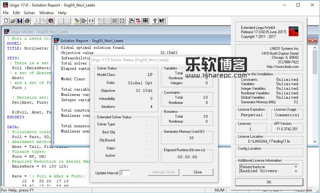 Lindo Lingo v17.0.60破解版