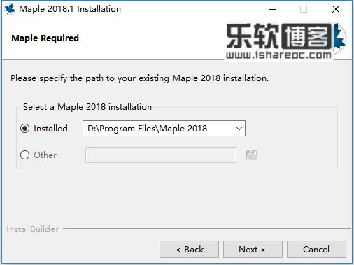 Maplesoft Maple 2018.1升级