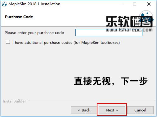 Maplesoft MapleSim 2018安装