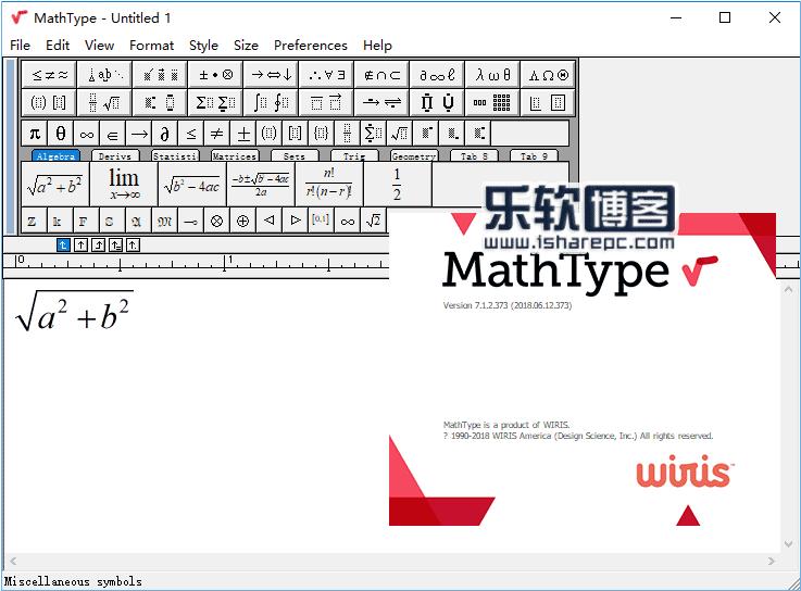 MathType 7.1破解版