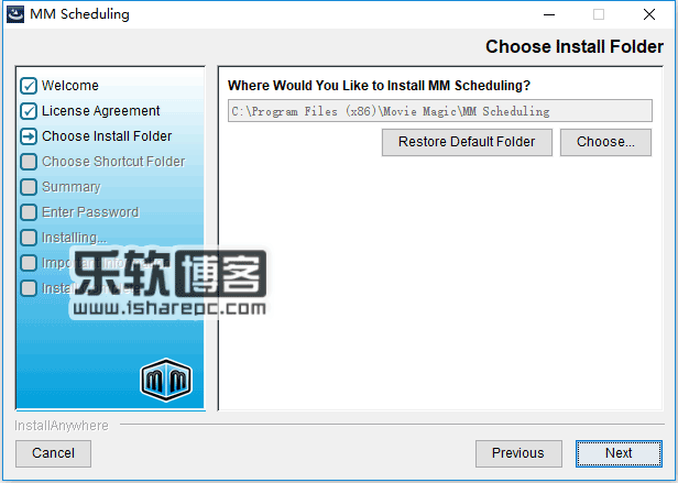 Movie Magic Scheduling 6.2.0406安装