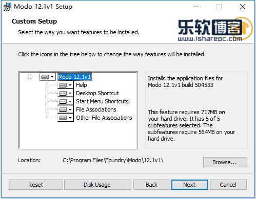 MODO v12.1V1安装