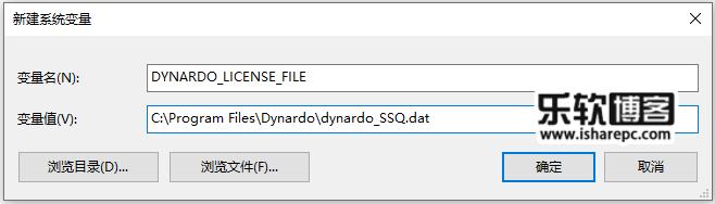 ANSYS optiSLang7.3.0