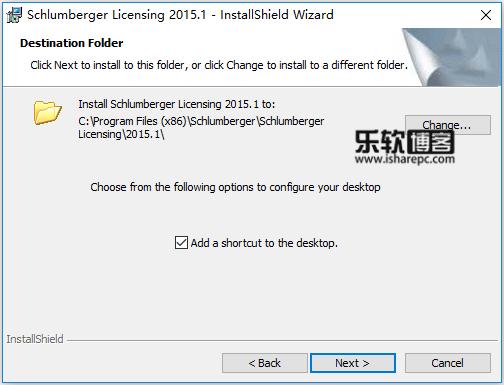 Schlumberger Licensing Tool 2015.1
