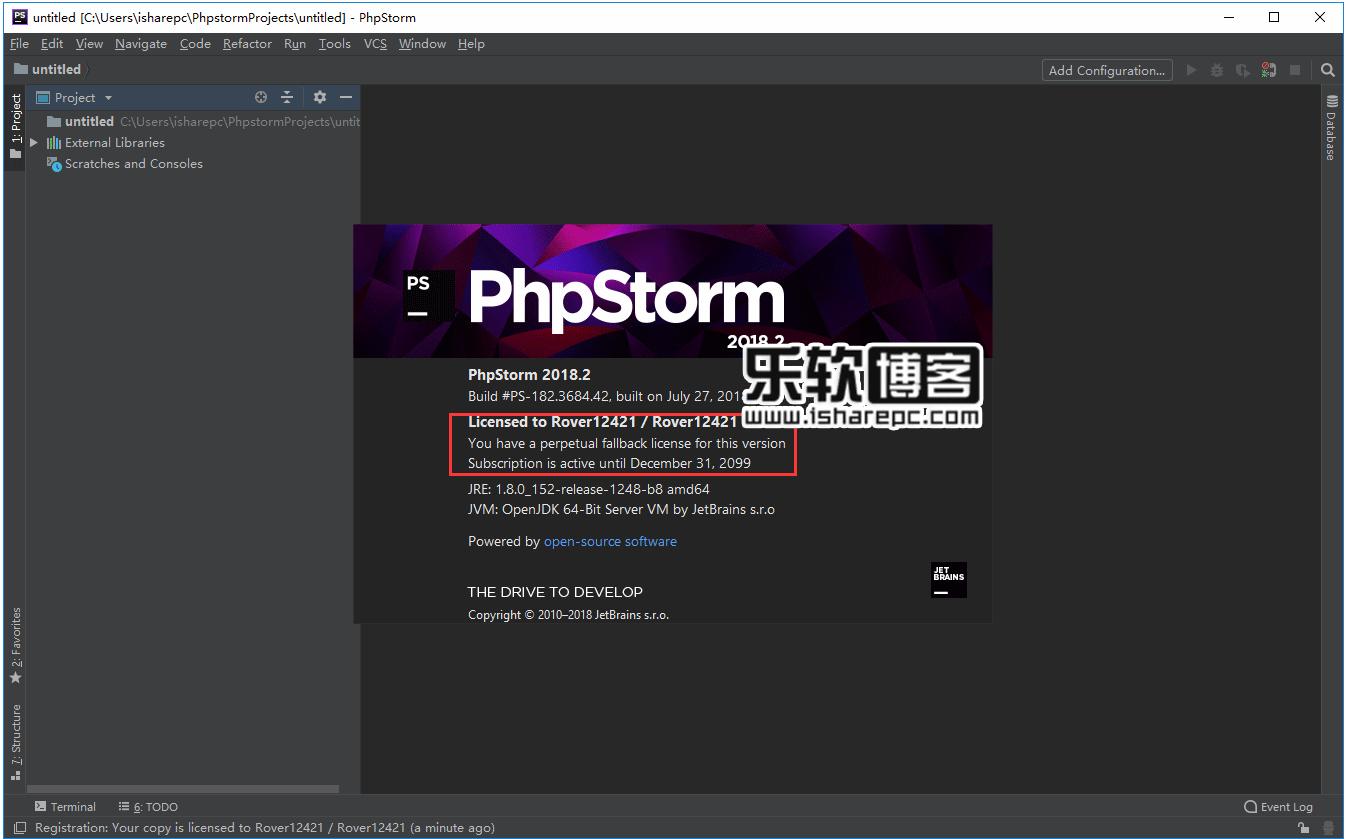 JetBrains PhpStorm 2018.2 破解版