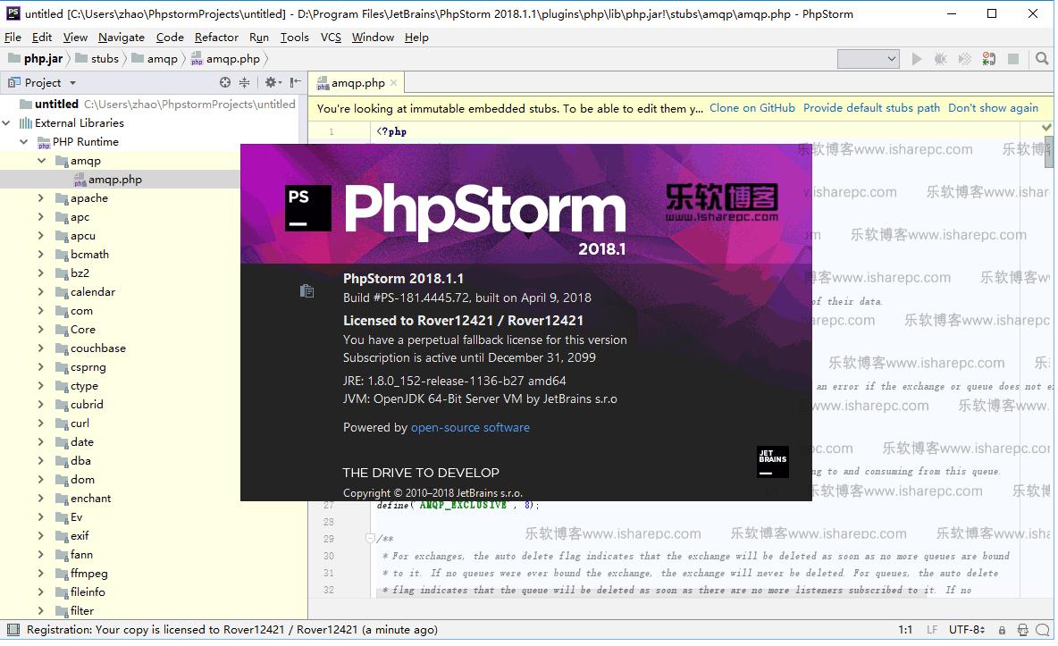 PhpStorm 2018.1.1破解版