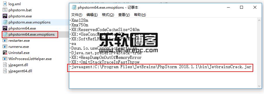 PhpStorm 2018.1.1破解