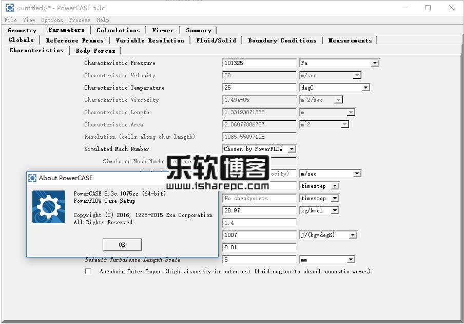 PoewerCASE 5.3C破解版