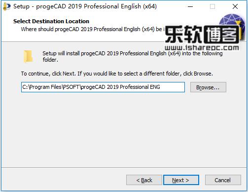 progeCAD 2019 安装
