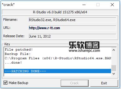 R-Studio 8.10注册机