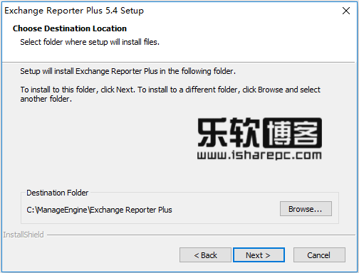ManageEngine Exchange Reporter Plus 5.4