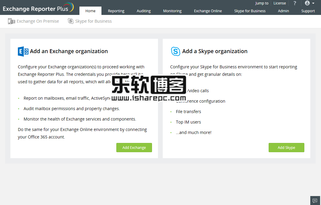ManageEngine Exchange Reporter Plus 5.4许可证