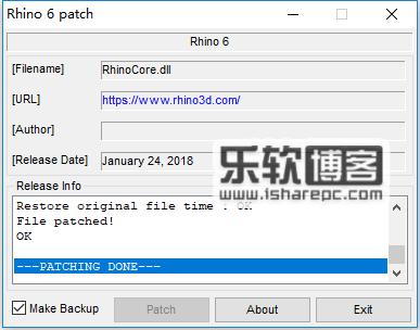 Rhinoceros 6.7注册机