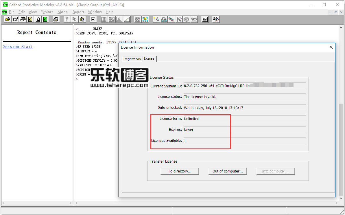 Salford Predictive Modeler Software Suite v8.2破解版