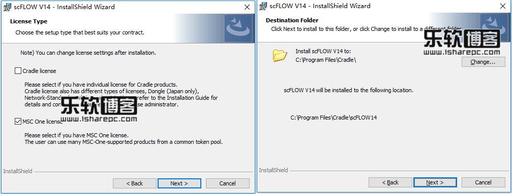 MSC SC/FLOW v14破解