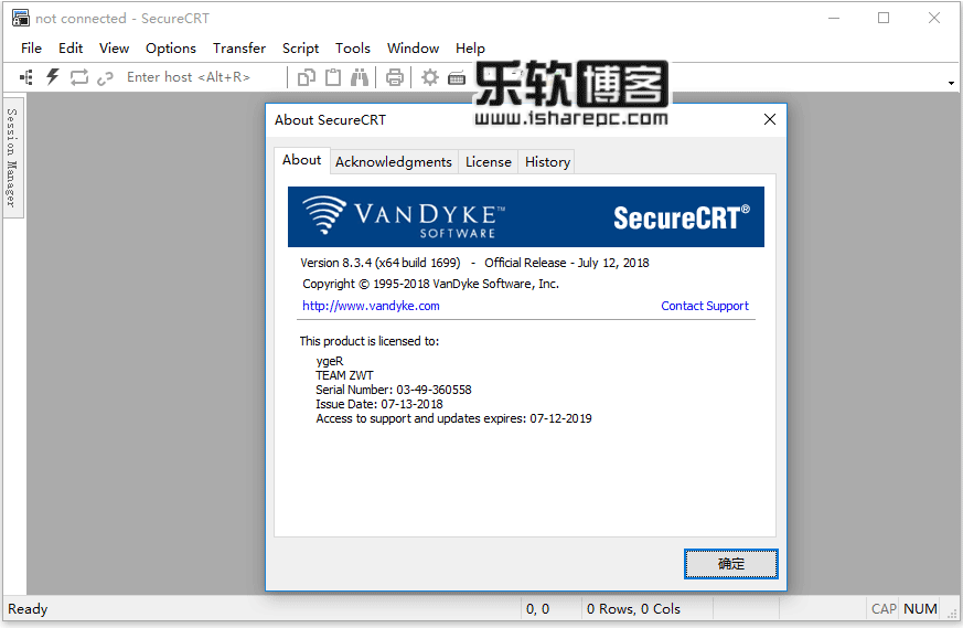 VanDyke SecureCRT and SecureFX 8.3.4破解版
