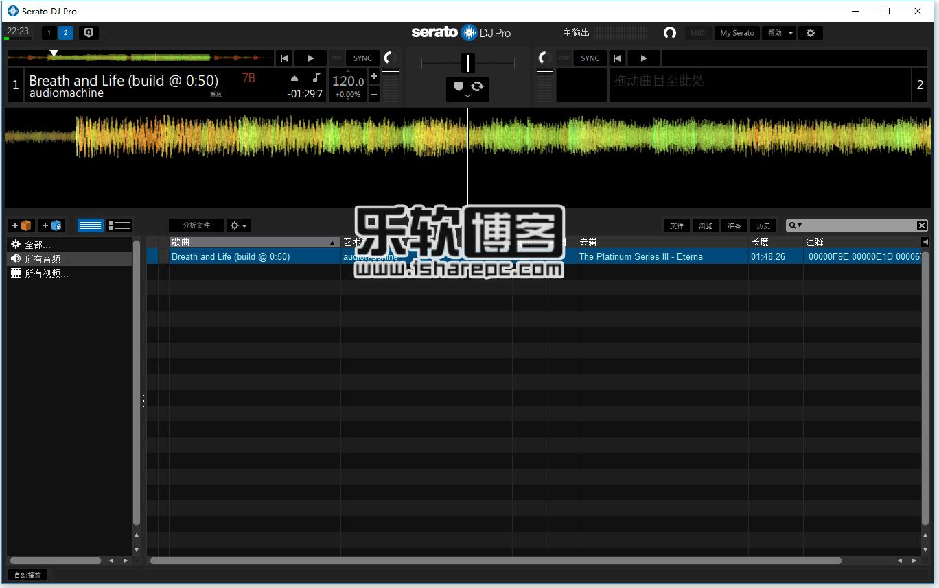 Serato DJ Pro 2.0.4中文破解版