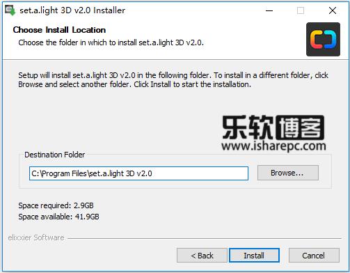 set.a.light 3D STUDIO 2.00.09安装