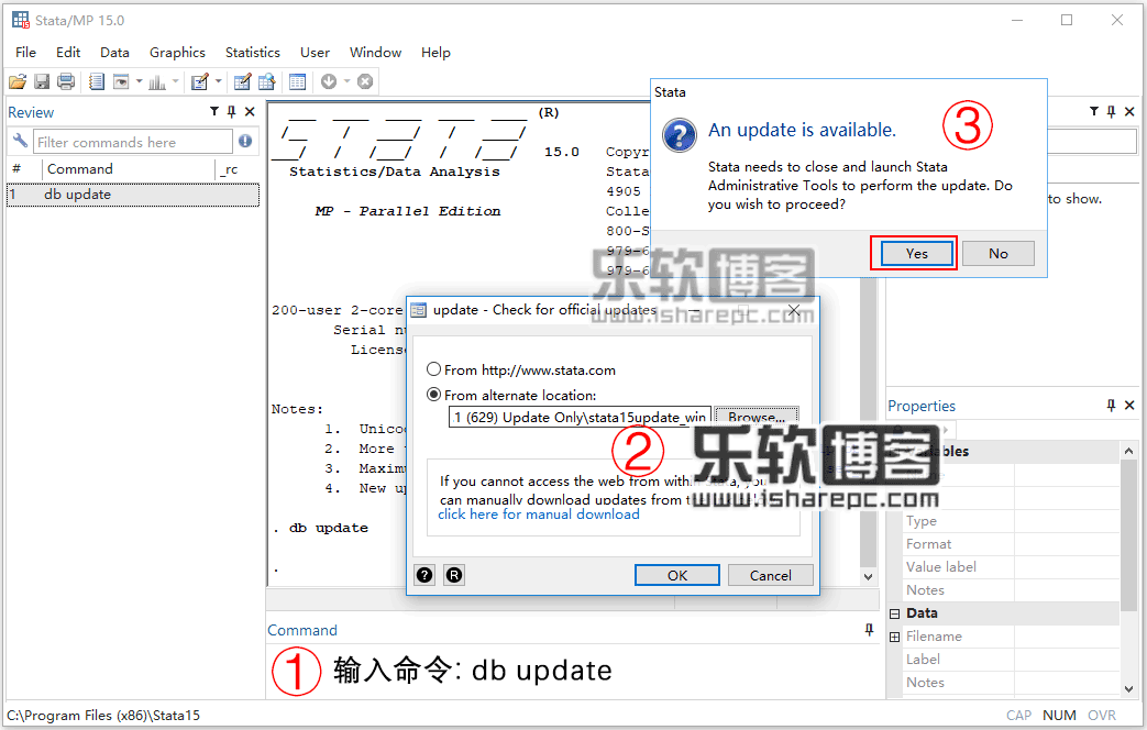 StataCorp Stata 15.1安装升级包
