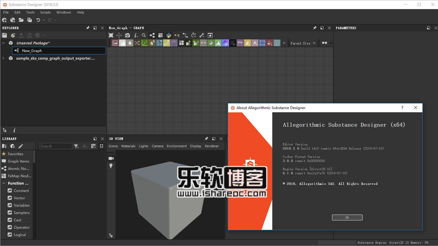 Allegorithmic Substance Designer 2018.2.0破解版
